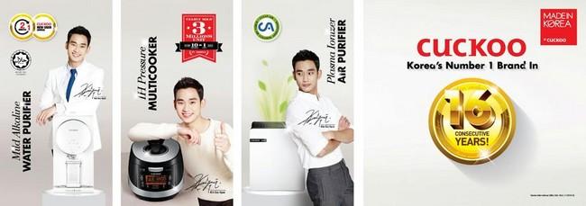 Antara Promosi Penapis Air Cuckoo Serendah RM2.50 Sehari
