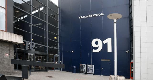 Gevel oudbouw locatie Kralingse Zoom