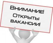 Вакансии в компании Профит-сервис Воронеж