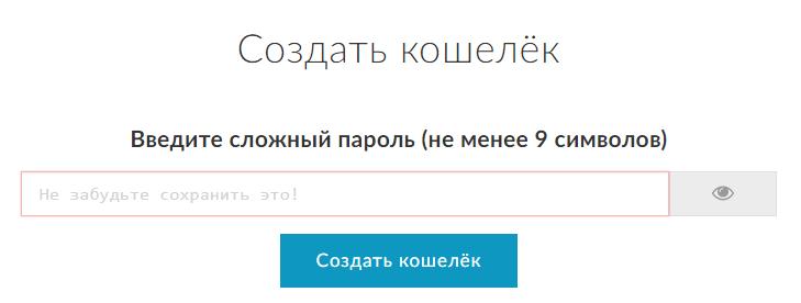 merită să cumpărați jetoane)