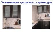 montaj_kuhni1