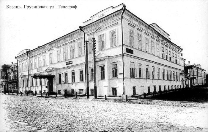 Связь на века: 1867