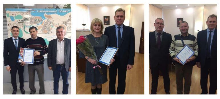 Юбиляры Набережно-Челнинского ЗУЭС