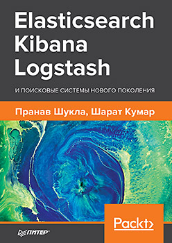 """The book """"Elasticsearch, Kibana, Logstash and the new generation of search engines"""""""