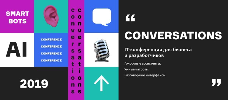 Conference Conversations: 8 hours of theory and practice of conversational AI