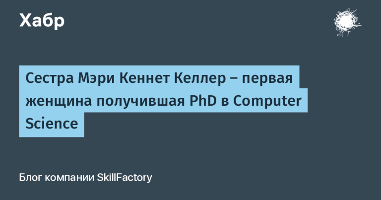 Sister Mary Kenneth Keller – First Woman to Receive a PhD in Computer Science