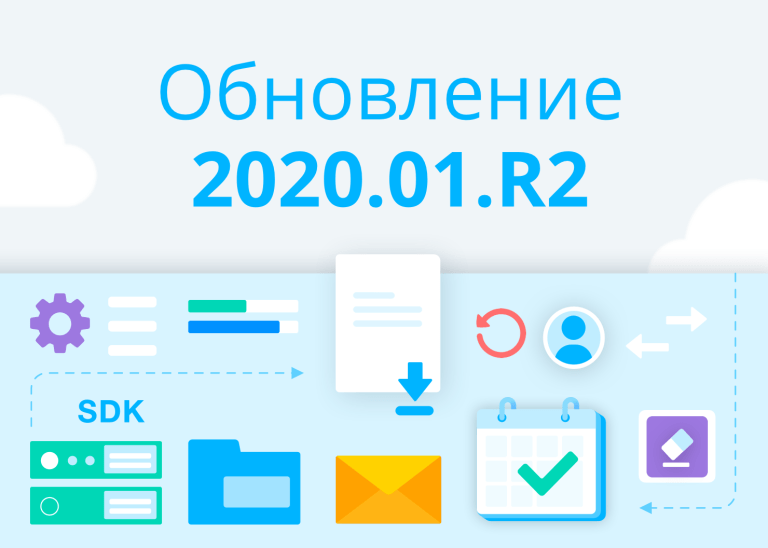 MyOffice update speeds up mail 3 times, adds new features and 4 more foreign languages