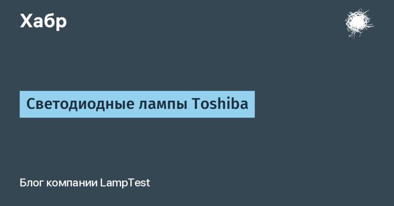 Toshiba LED Bulbs