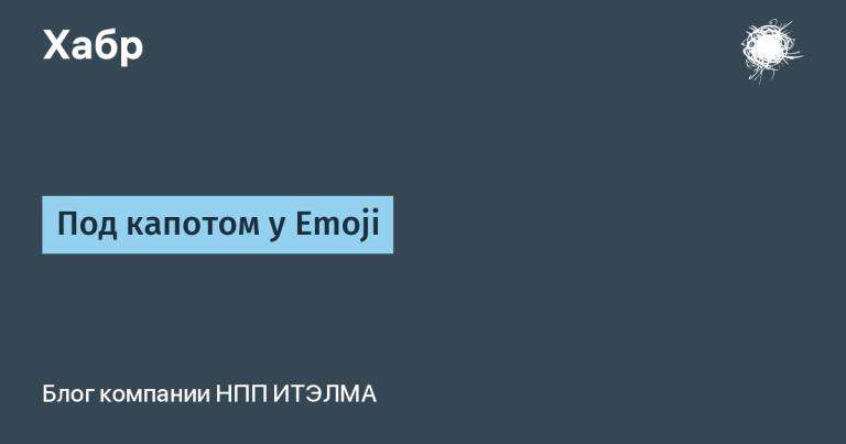 Emoji under the hood