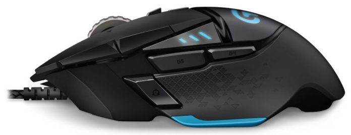 image of the best overall gaming mouse