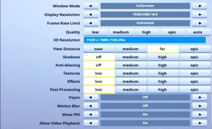 Shroud Fortnite Video Settings