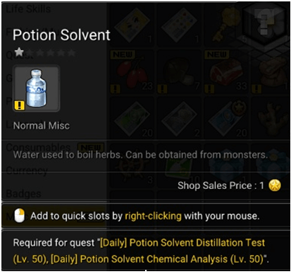 MapleStory 2 Potion Solvent