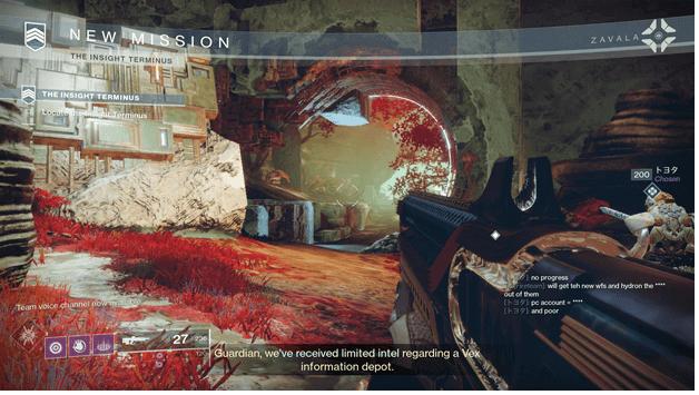Destiny 2 The Insight Terminus Strike