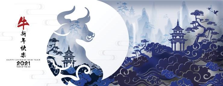 Pro-G Crea - Décoration nouvel an chinois