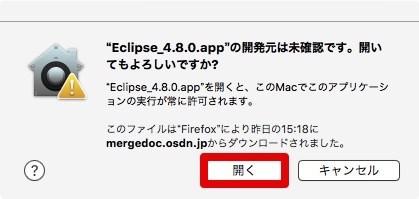 Mac unconfirmed warning 003