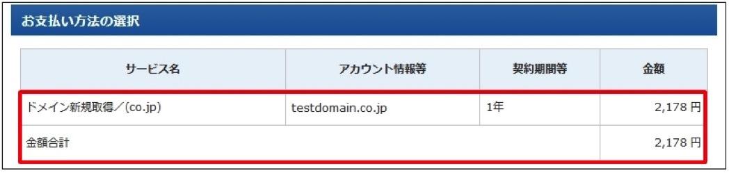 Xserver domain 007