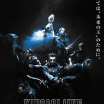 Final Fantasy XV: La película (2016) 4K UltraHD 2160p HDR Latino Dual