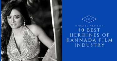 ✅ Top 10 Heroines of Kannada Film Industry(Latest Best List)