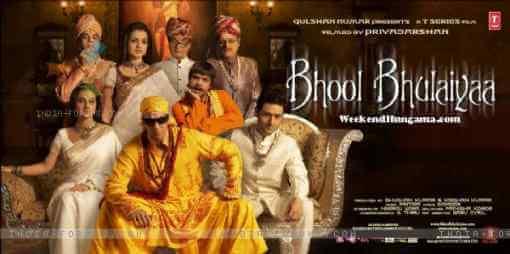 bhool-bhulaiyaa10-good-Bollywood-Hindi-Suspense-Thriller-Movies-watchlist
