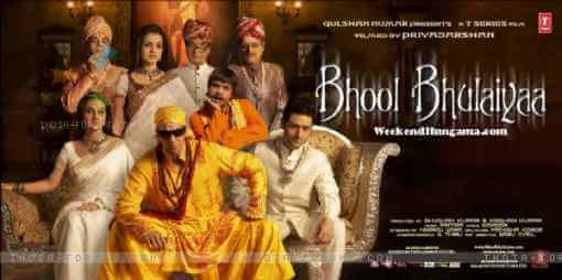 bhool-bhulaiyaa10-good-Bollywood-Hindi-Suspense-Thriller-Movies-watchlist