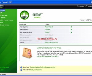 Outpost Firewall Free 6.51