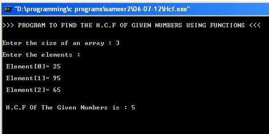 C-Program-HCF-OUTPUT