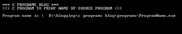 C Program Name output