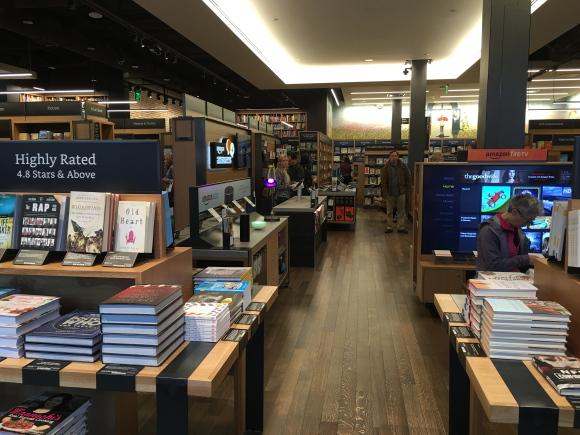 Amazon Books central area