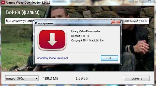 Ummy Video Downloader скачать бесплатно без регистра