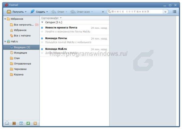 Скачать бесплатно программы на ноутбук - suseverga's blog