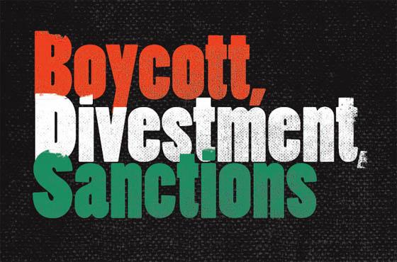 https://i1.wp.com/progressiveisrael.org/wp-content/uploads/2015/07/boycott_divestment_sanctions.jpg