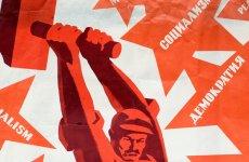 سوشلزم کا راستہ بین الاقوامی ہے