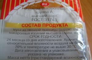 Макароны с сыром при грудном вскармливании