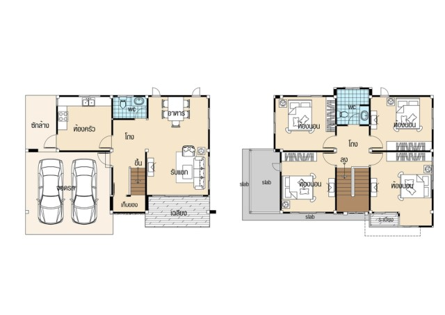 House Plans 11.8x7.5 with 4 Beds Layout floor plan