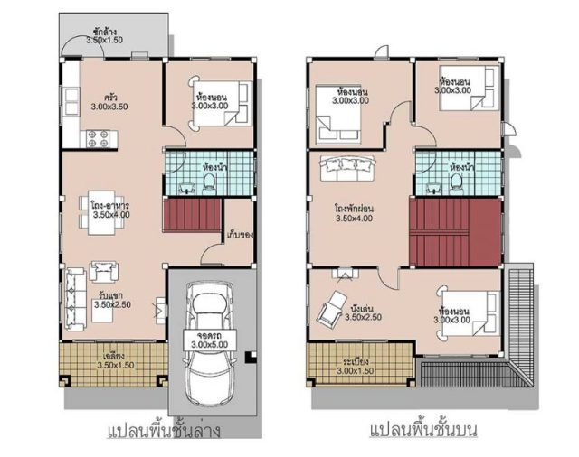 House Plans 6.5x11 with 4 Beds floor plan