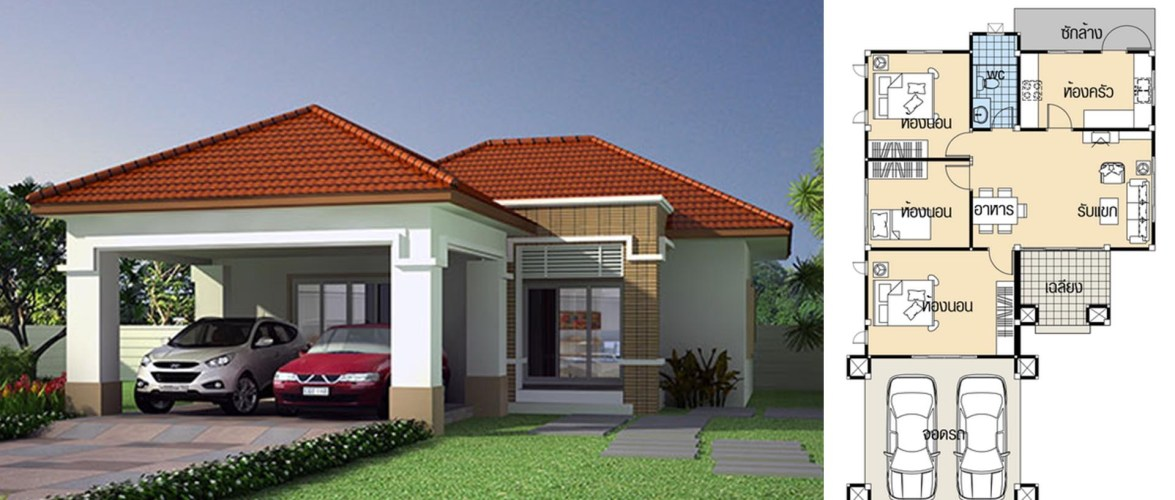 House Plans 9.5×14.5 with 3 Beds