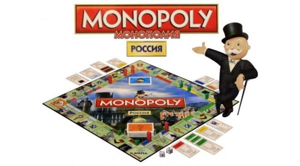Настольная игра Монополия распечатай и играй видео и фото ...