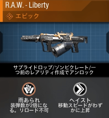 raw_epic_000