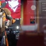 クルーシブルのエングラム【Destiny2】ファンクション装備/追加報酬
