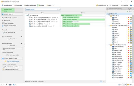 Scanner - Total Software Deployment