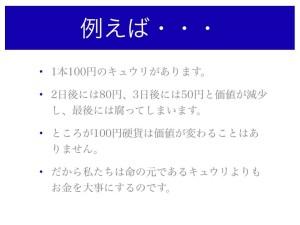 2014_04_19ハタラクラス.018