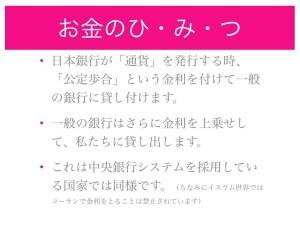 2014_04_19ハタラクラス.022