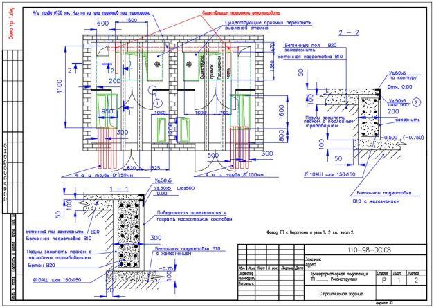 Нетиповая реконструкция ТК 2х1000 кВА