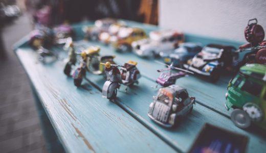 子供とおもちゃ 主体的な遊びのために