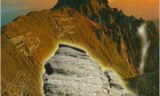 Peter Moon : Transylvanian Sunrise: Romanian Underground