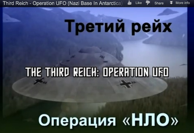operationUFOrussianfilm