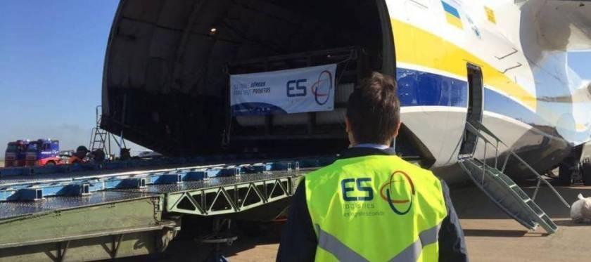ES Logistics - Brazil