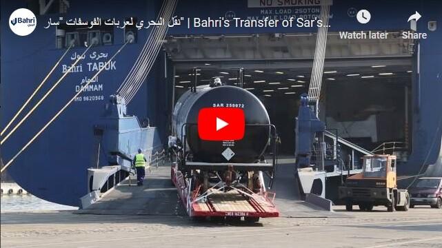Bahri's Transfer of Sar's Phosphate Rail Wagons