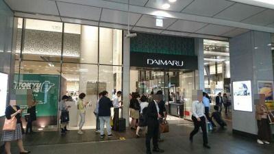 ニューヨークキャラメルサンド大丸東京駅の行列の待ち時間は?