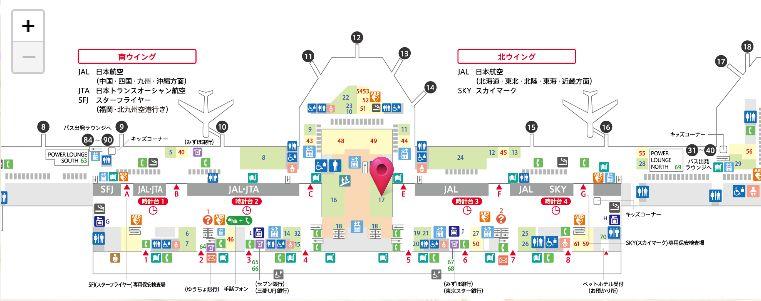 羽田空港第1旅客ターミナル2F